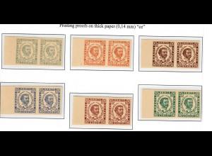 1894: Satz von 6 Probedrucken im waagr. Paar auf dickem Kartonpapier