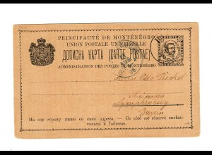Ganzsache MiNr. 12b, Karton mit Druckfehler 1896, Cetinje - Nymphenburg, Befund