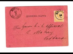 1896: Private Ansichtskarte Cetinje, Gruss aus, nach Kotor-Cattaro, Befund