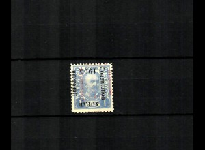1905: MiNr. 51 II, DD, K, vertauschte Farbe, kopfstehender Aufdruck, VÖB Prüfung