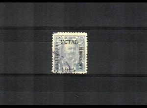1905: MiNr. 51 VI, vertauschte Farbe, gestempelt, VÖB Prüfung