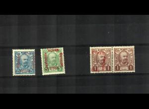1905: MiNr. 58I, 47 zusammenhängend, MiNR. 55 II K, ungebraucht mit 5 H, DD