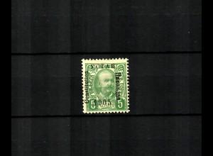 1905: 5H mit schwarzem statt rotem Aufdruck, ungebraucht
