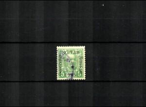 1905: 5H MiNr. 53I, mit schwarzem statt rotem Aufdruck, gestempelt, VÖB Prüfung