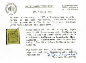 1905: MiNr. 10, Aufdruck in Probefarbe mit VÖB Prüfung, ungebraucht