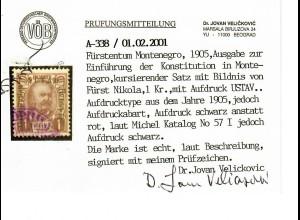 1905: MiNr. 57I, Aufdruck schwarz statt rot, gestempelt, VÖB Prüfung