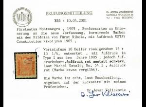 1905: MiNr. 54I, Aufdruck Rot statt Schwarz, gestempelt, VÖB Prüfung