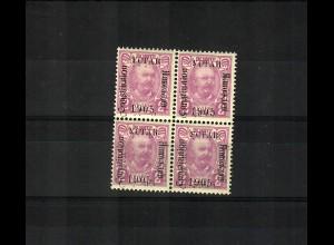 1905: Nr. 50 II, ungebrauchter Viererblock, doppelter Aufdruck, Prüfung