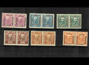 1905: 2H, 25-50H, und 1-5 Kr, waagrechte Paare, Aufdruck Type II und V, **/*