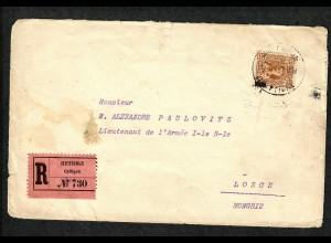 1908: R-Brief Cettigné nach Losce