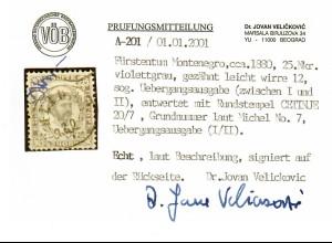 1880: MiNr. 7, Übergangsausgabe I/II, gestempelt, VÖB Prüfung