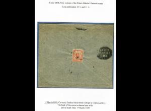 1898/99: 1 letter Cetinje to Graz, 1 post card Cetinje to Prague