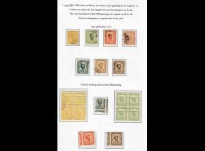 1893: 5. Druckauflage, kompletter Satz gestempelt mit ungebrachten Marken