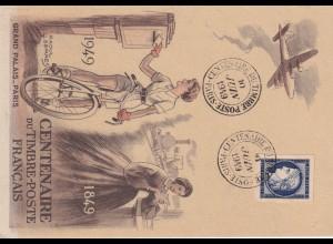 carte postale Grand Palais Paris, Velo, poste: centenaire du Timbre Poste 1949