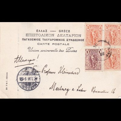 post card Athen monument Philopappe 1906 to Marburg/Germany