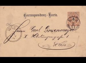 Ganzsache LAA nach Wien 1884, Mängel