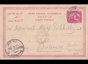 Ägypten: post card Port Said 1893 to Berlin via French ship post Marseille