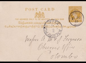 Ceylon Kaduwella 1900 to Colombo via Railway post office