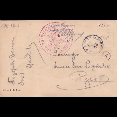 Postkarte Feldpost I. WK, Bulgarien 1915 to Pyce