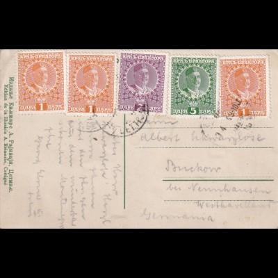 Montenegro, post card Cetinje nach Buckow 1949