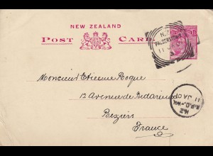 Post card Palmerston 1901 to France, Beziers, Geysiv