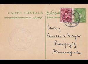 post card Deutsche Schule Alexandrien-Ramleh 1935 to Leipzig