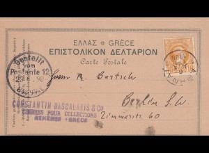 Athen early post card Acropolis 1898 to Berlin
