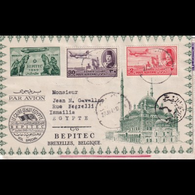 air mail cover 1949 to Glouchester/England, Bepitec Brussels stamp expo.