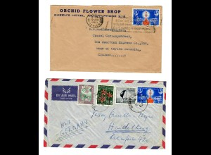 6x cover/postcard around 1960 to Germany