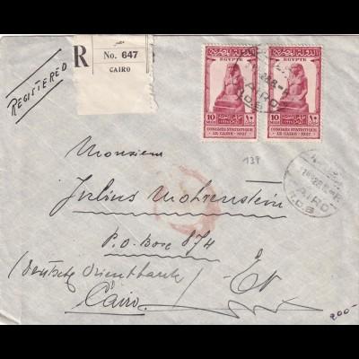 registered 1928 Cairo, content blank paper of Deutsche Orientbank