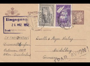 post card Athen 1952 to Heidelberg via air mail