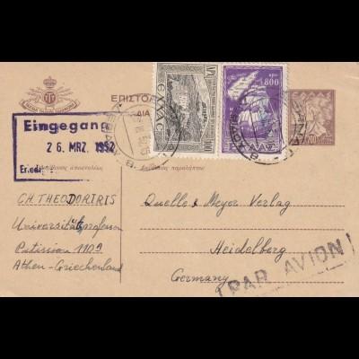 post card Athen 1952 to Heidelberg via air mail