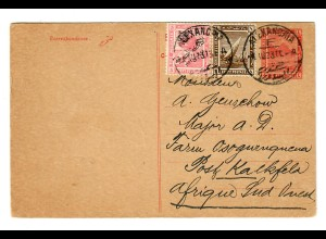post card Alexandria 1923 to DSWA Post Kalkfeld, Südwest Afrika