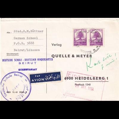 Deutsche Schule, Kindergarten Beirut 1964, post card to Heidelberg, air mail