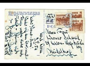 post card Seoul 1954 to Heidelberg