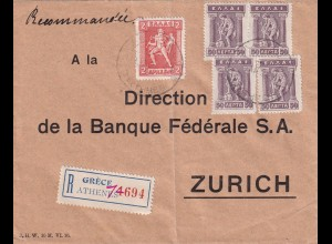 Registered cover Athen to Zürich 1923