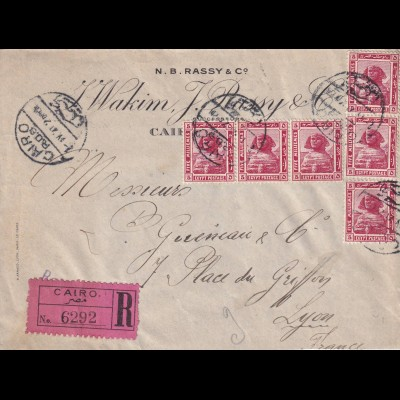 Registered cover Cairo 1921 to Lyon/France