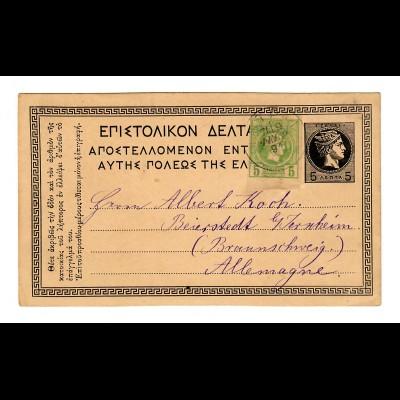 Post card 1891 Patras to Beierstedt/Wertheim/Braunschweig, Corner Margin