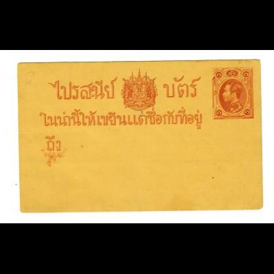 post card Siam 6A, unused