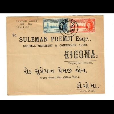 Kenya-Uganda-Tanganyika 11.11.1946 Kigoma, FDC