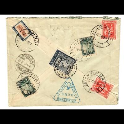registered cover Athen 1931 to Schoenebeck/Bad Salzelmen