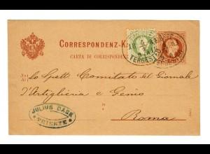 Postkarte Trieste to Rom 1881