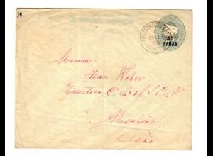 Pow Levante, Lmyrna 1898, British Post office, Teplitz-Schönau