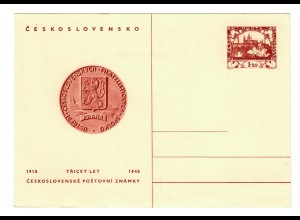 Post card Ceskoslovensko, 1948, unused, Philatelie