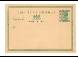 unused post card Hongkong