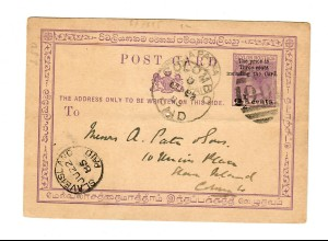 Post card 1889 Colombo to Slave Island