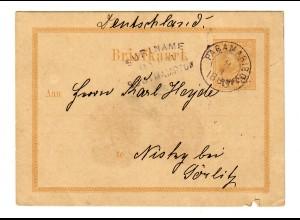 Post card 1889 Paramaibo to Görlitz/Germany