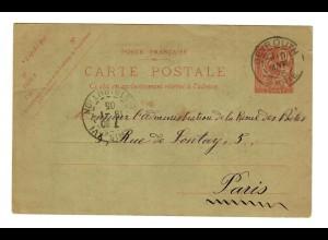 Postkarte Franz. Levante Beyrouth/Syrie nach Paris 1905