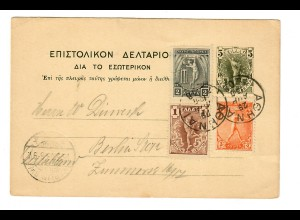 Postkarte Aghnai nach Berlin 1908