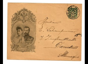 Postkarte Paris La Bourse, 1896 nach Darmstadt